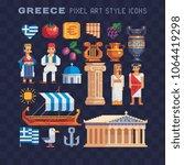 greece symbols culture pixel... | Shutterstock .eps vector #1064419298