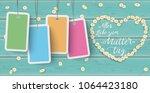 german text alles liebe zum... | Shutterstock .eps vector #1064423180