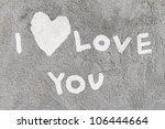 Inscription I Love You With...