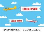 flying advertising banner ...   Shutterstock .eps vector #1064506373
