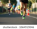 marathon running in the light... | Shutterstock . vector #1064515046