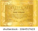certificate  diploma  golden... | Shutterstock .eps vector #1064517623