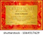 certificate  diploma of... | Shutterstock .eps vector #1064517629