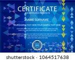 certificate with light...   Shutterstock .eps vector #1064517638