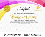 certificate template with wave... | Shutterstock .eps vector #1064535389