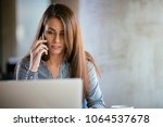 young business woman on the...   Shutterstock . vector #1064537678
