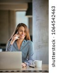 young business woman on the... | Shutterstock . vector #1064542463