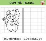 funny little pig with lollipop. ... | Shutterstock .eps vector #1064566799