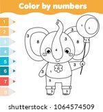 children educational game.... | Shutterstock .eps vector #1064574509