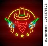 texan western hat with guns.... | Shutterstock .eps vector #1064575526