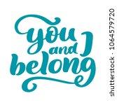 you and i belong valentine... | Shutterstock .eps vector #1064579720
