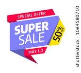 super sale. big sale special... | Shutterstock .eps vector #1064580710