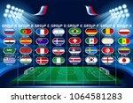 football set of world...   Shutterstock .eps vector #1064581283