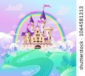 fairytale cartoon castle. cute... | Shutterstock .eps vector #1064581313