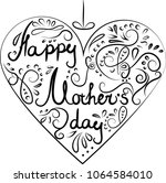 vector greeting card mother's... | Shutterstock .eps vector #1064584010