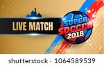 football banner tournament 2018 ... | Shutterstock .eps vector #1064589539