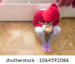 young unrecognizable woman with ... | Shutterstock . vector #1064592086