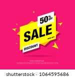 bright vector sale banner | Shutterstock .eps vector #1064595686