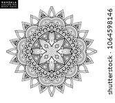 vector mandala background | Shutterstock .eps vector #1064598146