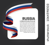 russia flag background | Shutterstock .eps vector #1064598503