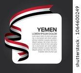 Stock vector yemen flag background 1064600249