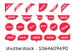 stickers for new arrival shop... | Shutterstock .eps vector #1064609690
