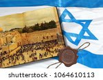 israeli national flag with... | Shutterstock . vector #1064610113