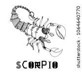 steampunc zodiac vector set | Shutterstock .eps vector #1064640770