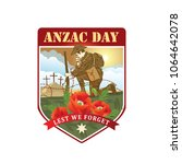 anzac day. soldier salute. lest ... | Shutterstock .eps vector #1064642078
