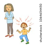 angry little boy who screams... | Shutterstock .eps vector #1064654450