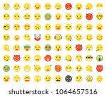 set of various emoji with... | Shutterstock .eps vector #1064657516