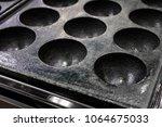 takoyaki is a famous japanese... | Shutterstock . vector #1064675033