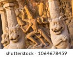 carved sculpture in kailasanath ... | Shutterstock . vector #1064678459