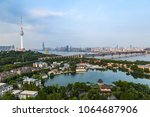 bird view at wuhan city china | Shutterstock . vector #1064687906