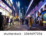 tokyo  japan   30 3 2018   back ...   Shutterstock . vector #1064697356