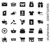 flat vector icon set   cart... | Shutterstock .eps vector #1064716406