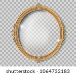 oval wooden frame of gold photo ... | Shutterstock .eps vector #1064732183