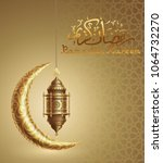 ramadan kareem background ... | Shutterstock .eps vector #1064732270