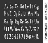 grunge handwritten paper cut... | Shutterstock .eps vector #1064752580