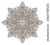 vector mandala pattern of henna ... | Shutterstock .eps vector #1064758520