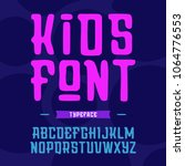 kids font. vector alphabet with ... | Shutterstock .eps vector #1064776553