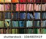 quilt fabric squares | Shutterstock . vector #1064805419