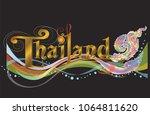 thailand sign banner vector... | Shutterstock .eps vector #1064811620