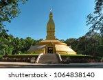 Ajahn Chah Golden Pagoda Wat...