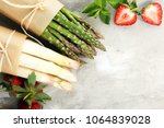 white and green fresh asparagus ... | Shutterstock . vector #1064839028