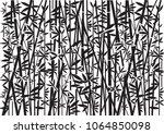 bamboo  decorative black... | Shutterstock .eps vector #1064850098