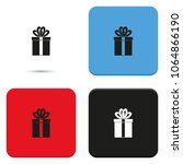 simple gift flat vector icon.