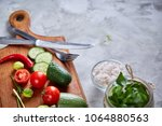 fresh vegetable salad and ripe... | Shutterstock . vector #1064880563