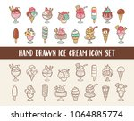 ice cream doodle icon set.... | Shutterstock .eps vector #1064885774