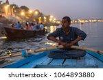 varanasi  india   mar 13  2018  ... | Shutterstock . vector #1064893880